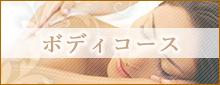 lbnr_price01
